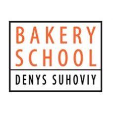 ПРОФЕССИОНАЛЬНАЯ ШКОЛА ПЕКАРЕЙ<br>Кулинарная школа Дениса Суховея