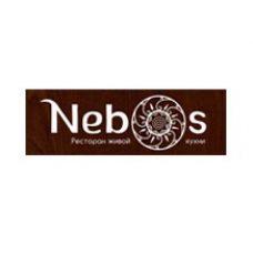 NEBOS<br>Ресторан здорового питания