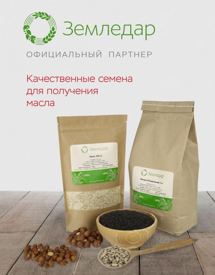 zemledar seeds